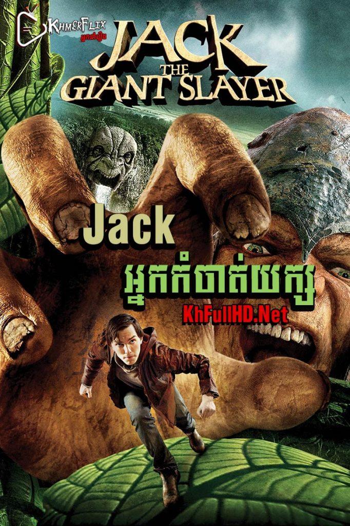 Jack the Giant Slayer – KhmerDub (2013)